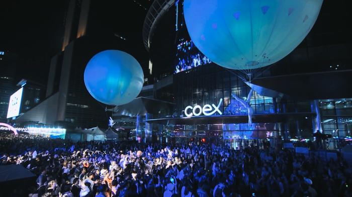 C-Festival (씨페스티벌)
