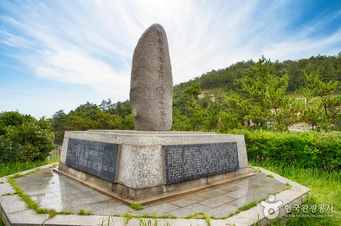 신안해저유물 발굴 기념비
