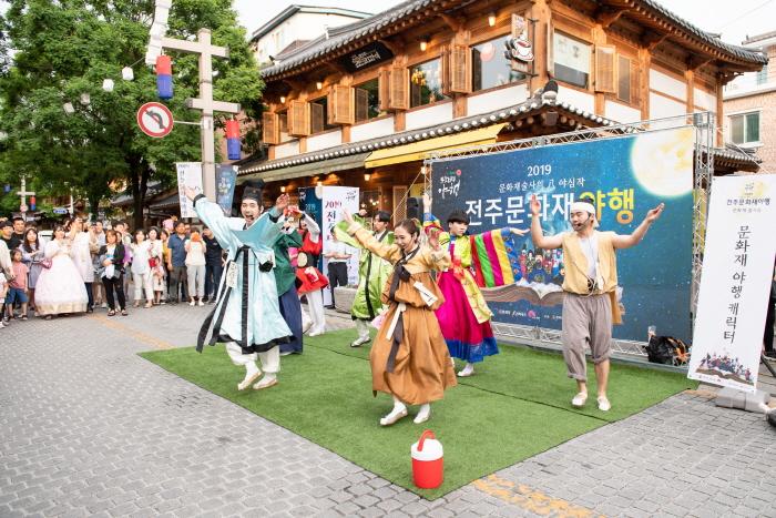 Jeonju Cultural Heritage Night Tour (전주 문화재야행)