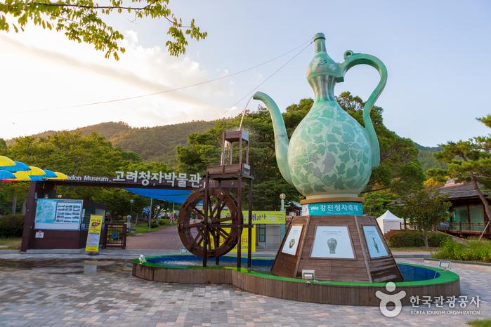 Festival culturel du céladon de Gangjin (강진청자축제)