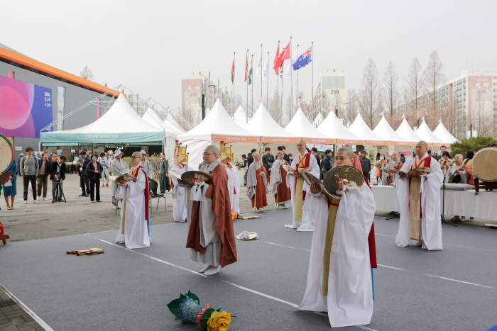 서울국제불교박람회 2020