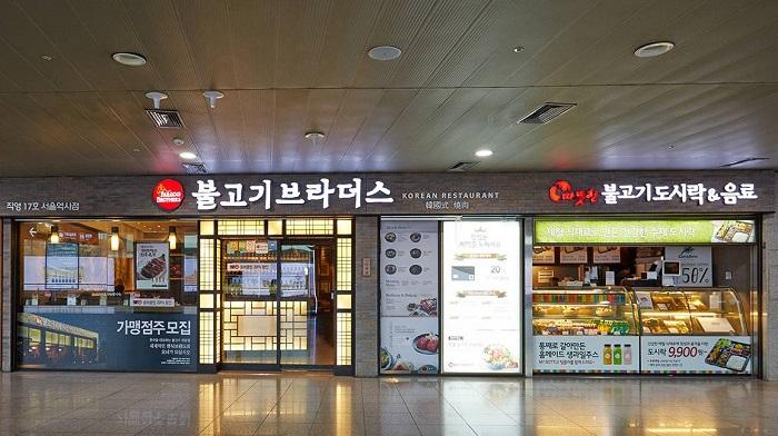 BULGOGI BRITHERS ソウル駅( 불고기브라더스 서울역 )