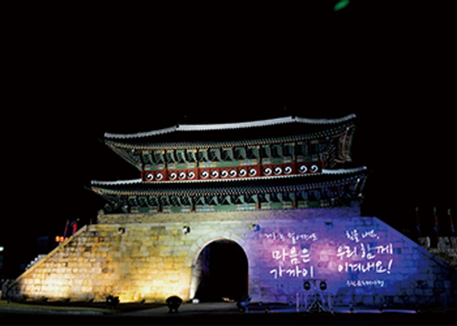 Ночные прогулки по культурным достопримечательностям Сувона (수원 문화재 야행)