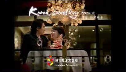 2006년 중국가족 광고