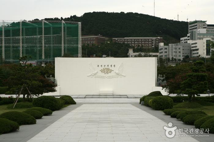 韩国UN纪念公园유엔기념공원