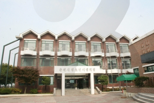 Chuncheon Youth Lodge (춘천시 청소년여행의집)