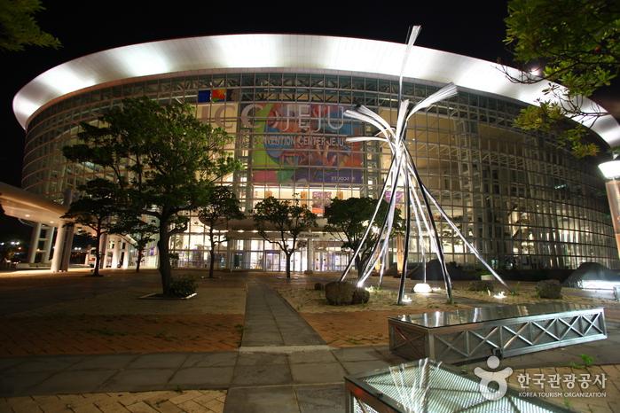 濟州國際會議中心(제주국제컨벤션센터)