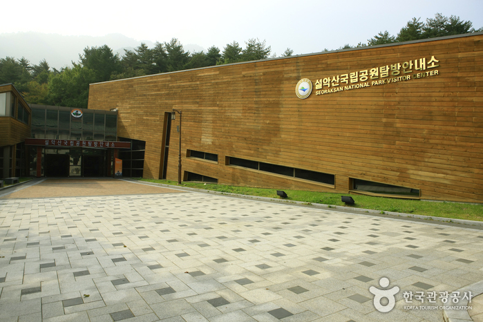 Informationszentrum Seoraksan (설악산 탐방안내소)