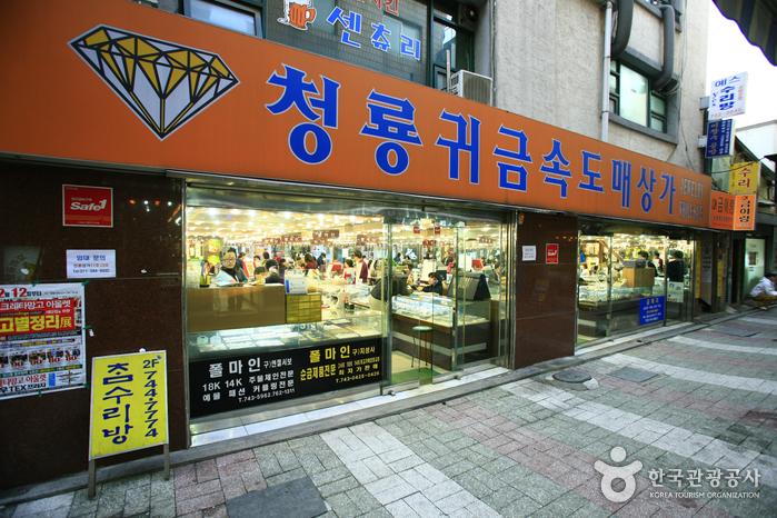 Jongno 3(sam)-ga Jewelry District (종로3가 귀금속 전문상가)