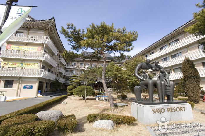 Sajo Resort Gyeongju (블루밸리 콘도)