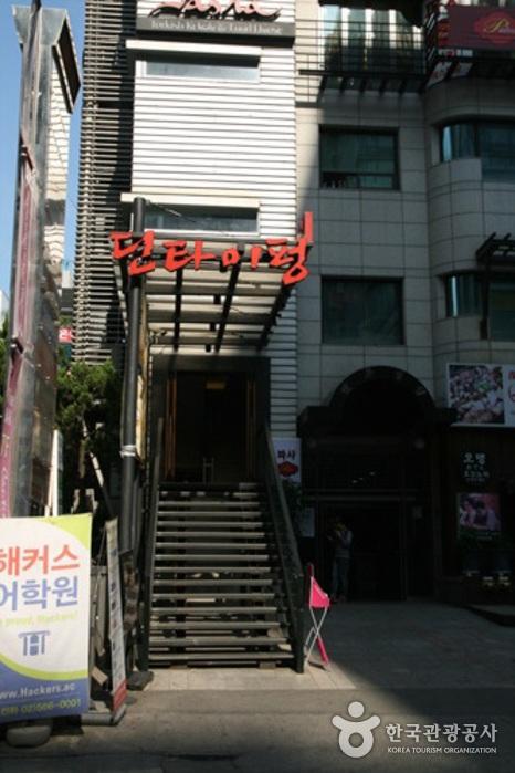Din Tai Fung Korea - Gangnam Branch (딘타이펑코리아-강남역점)