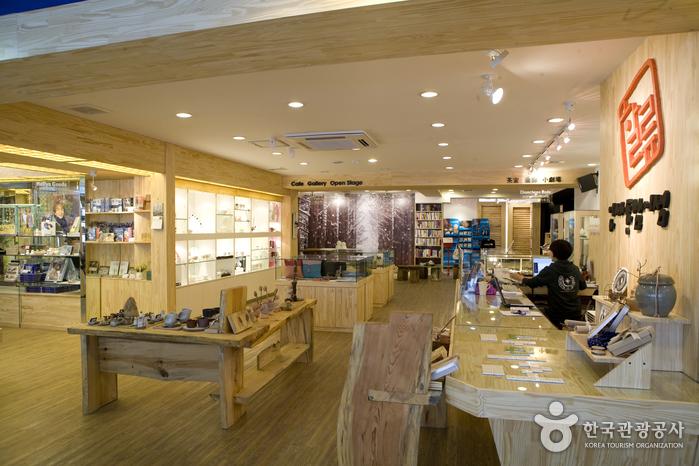 Nami Island Seoul Center (남이섬 서울센터)