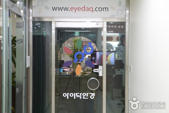 Eyedaq Optician (아이닥안경)
