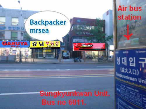 Khaosan In Seoul (카오산인서울)