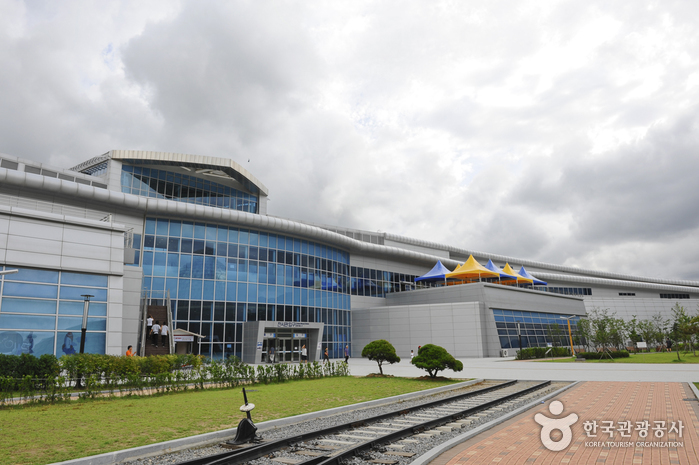 Centre national des sciences de Gwacheon (국립과천과학관)