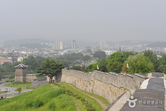 Hwaseong Fortress [U...