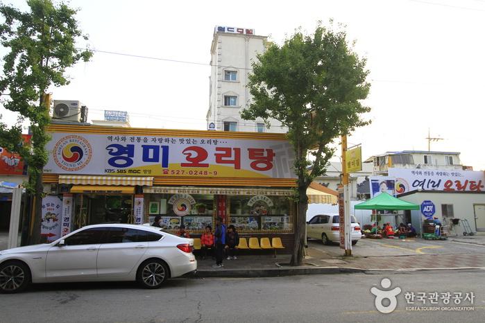 Yeongmi Oritang (영미오리탕)