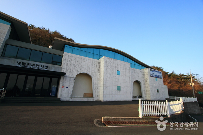통영 명품진주전시관