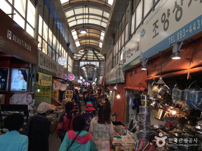 인천 용현시장