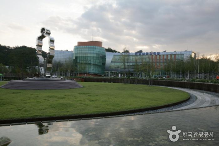 Jecheon Oriental Medicine Expo Park (제천한방엑스포공원)
