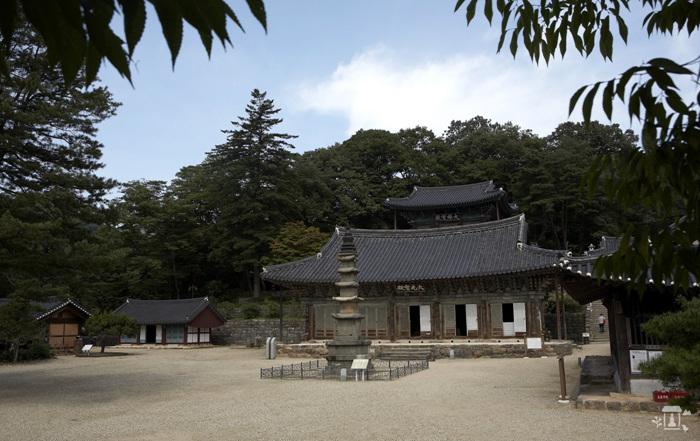 Temple Magoksa [Patrimoine mondial de l'...