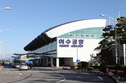 丽水机场(여수공항)