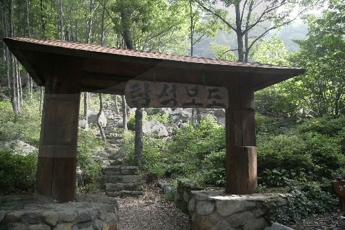 Biseulsan Recreational Forest (비슬산자연휴양림)