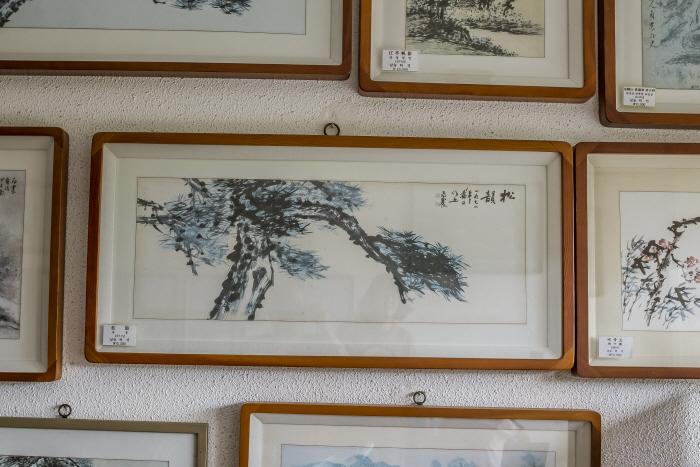 남농기념관에 전시된 남농의 소나무 그림
