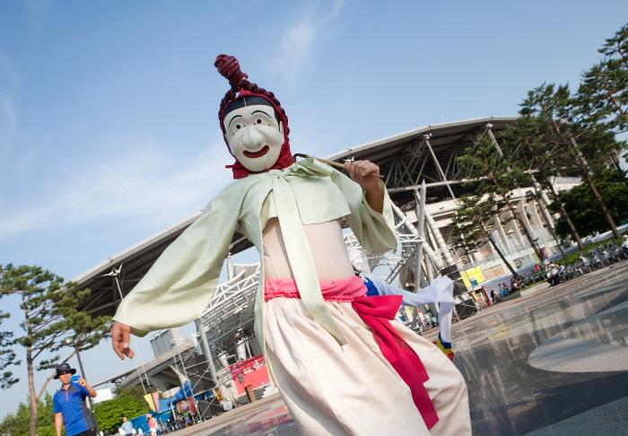 경기도 무형문화재 대축제 2017