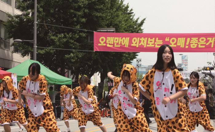 광주 프린지페스티벌 2019