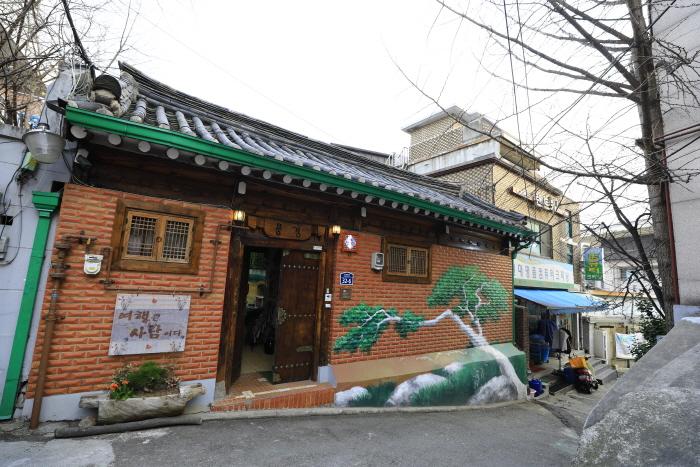 Punggyeong (풍경)[한국관광품질인증/Korea Quality]