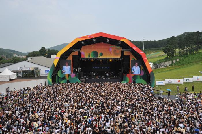 Jisan Valley Rock Music & Arts Festival (지산 밸리록 뮤직앤드아츠 페스티벌)