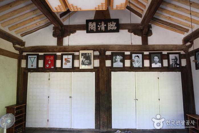 Haus Andong Imcheonggak (안동 임청각)