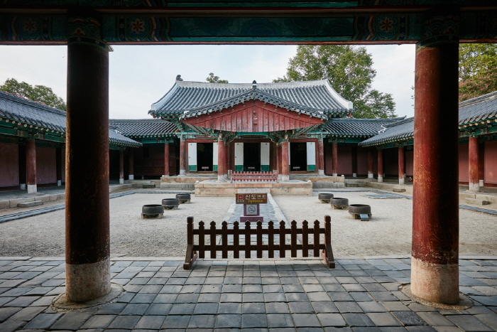 Gyeonggijeon Shrine (경기전)
