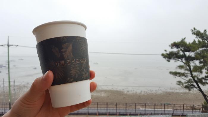 카페,잠진도길28