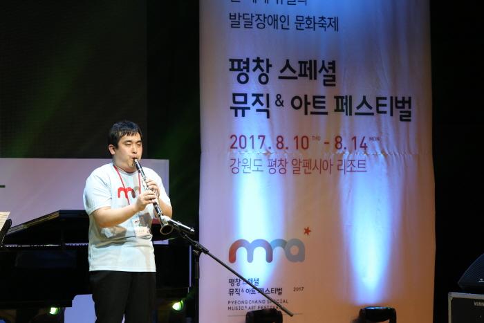 스페셜 뮤직&아트 페스티벌 2018