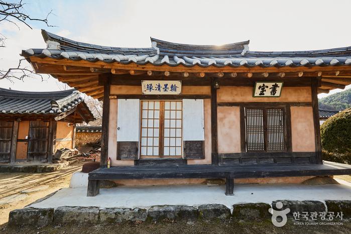 晩山古宅[韓国観光品質認証](만산고택[한국관광품질인증제/ Korea Quality])