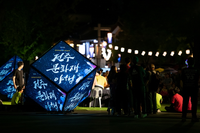 Jeonju Cultural Heritage Night Tour (전주 문화재야행)