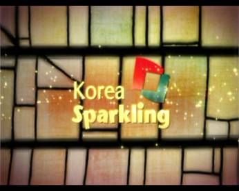 Korea, Sparkling (2008 New York Festivals 그랑프리 수상)