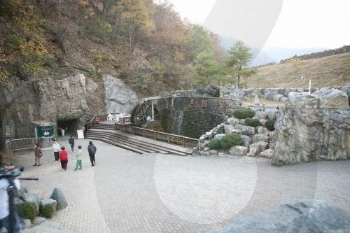 Danyang Ondal Cave (...