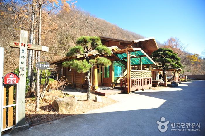 智異山丸太山荘(지리산통나무산장)