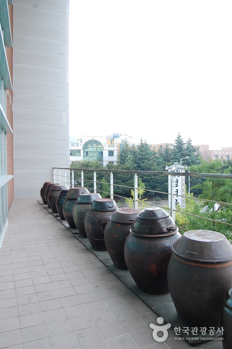 Namdo Folk Food Museum (