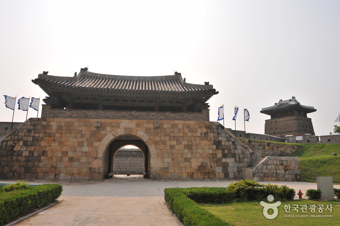 photo about Hwaseong Fortress