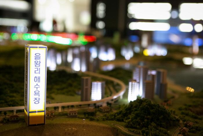 컴팩스마트 시티의 인천모형관