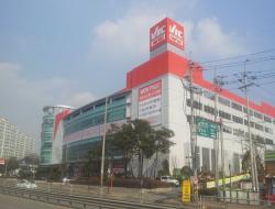 Lotte Mart - VIC Yeongtong Branch (롯데마트 vic영통점)