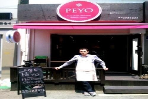 PEYO甜点店<br>PEYO