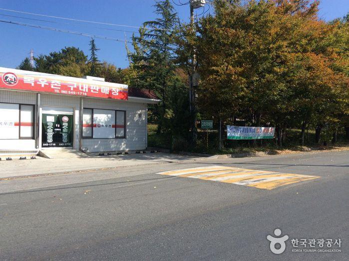 농협 목우촌 김제지점