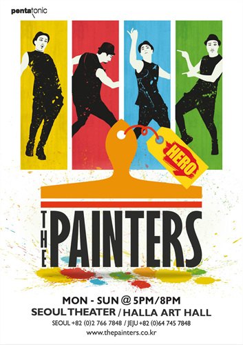 The Painters HERO (페...