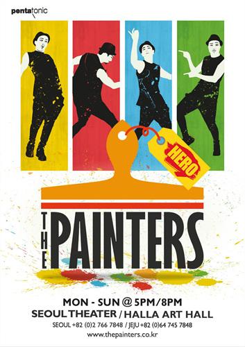 The Painters HERO (페...