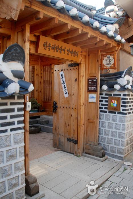Информационный центр по проживанию в корейском доме ханок (한옥체험살이 안내센터)2